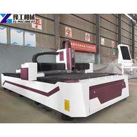 CNC Laser Cutting Machine | Fiber Laser Engraving Machine | CO2 Laser Machine thumbnail image