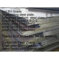 Sell :Shipbuilding steel plate,Grade,BV/AH40,BV/EQ51,BV/AQ56,BV/EQ63,steel plate/sheets/Material/Spe
