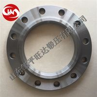 ASME B16.5 Forged Carbon Steel Socket Welding Flange