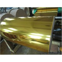 metallized PET film for packaging
