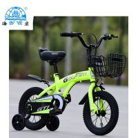 Hot selling 12 inch children bike / 7 years old children bike