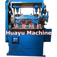 High speed expanded metal mesh machine 220 stroke/min