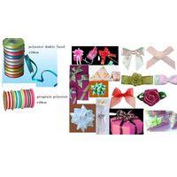 polyester ribbon, grosgrain,  bow thumbnail image
