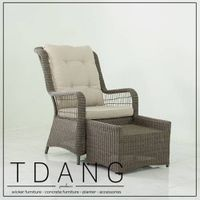 Elise Relax Wicker Chair with Ottoman (Code 2016)