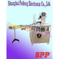 Injection automatic cartoning machine thumbnail image
