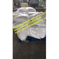 Benzeneacetic acid, a-acetyl-, methyl ester pmk (BMK intermediate,)Powder and liquid (aimee)