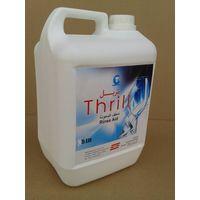 Auto Rinse Aid thumbnail image
