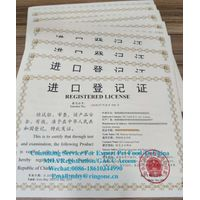 Help the company get the pet food register in china