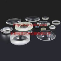 UV Fused Silica OEM plano concave spherical lens