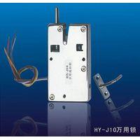 IC Card Lock, Card Lock thumbnail image