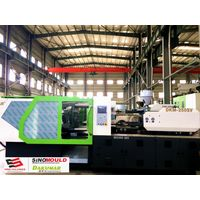 Plastic Injection Molding Machine with Servo Systerm DKM- 250ton thumbnail image