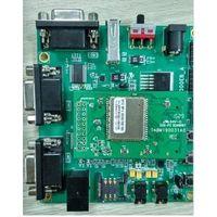 2G UI1001 Module (GPS)