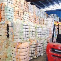 PU foam scrap thumbnail image