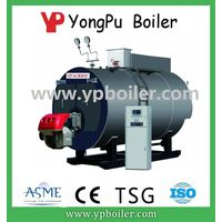 Horizontal condensing bearing hot water boiler