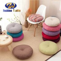 Superb Patio Chair Seat Extra Large Yoga Cushion thumbnail image