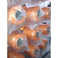50D to 3600D Polypropylene Special Yarn