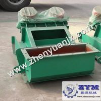 MZG Series Vibrating Feeder Used for Coal Industry