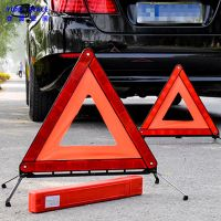 Wholesale Road safety Red Emergency Reflective Folding Auto Car Warning Triangle