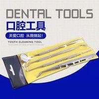 Dental Mouth Mirror Tweezers Probe 4PCS 5PCS Stainless Steel