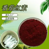 Manufacturer sells high quality lycopene powder with 5% purity thumbnail image