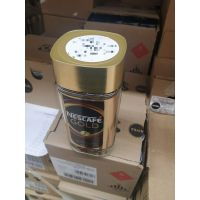 Nescafe gold 190gr (glass). Russian origin. Wholesale. Other instant coffee Nescafe thumbnail image