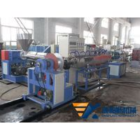 PVC Steel Wire Reinforced Soft Pipe Extrusion Line thumbnail image