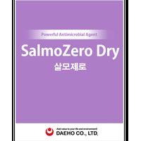 Korean supplementary feed SalmoZero Dry