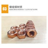 CuNiSi (Cu5) Hex Nuts DIN934 thumbnail image