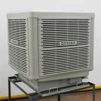 Industrial Air Cooler GREEEN F160