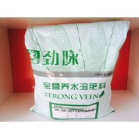 Manufactory supply water soluble fertilizer NPK