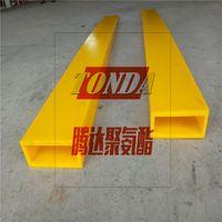 Polyurethane ForkliftFootSleeve