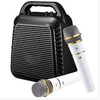S90 Voice Amplifier thumbnail image
