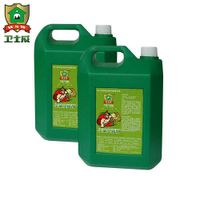 2% Beta-cypermethrin Hot Fogging Concentrate/hot fog concentrate insecticide pest control