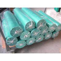 Alkali-resistant Fiberglass Mesh thumbnail image