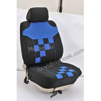 2014 Car interior decoration accessories seat cover