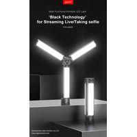 OTH-AB502 Partable Multi-functional Folding LED Light thumbnail image