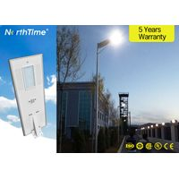 APP Smart Control 40W All in One Solar LED Street Lights for Outdoor