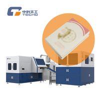 Automatic Tea Box Making machinery TG-TP30P