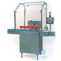 Automatic Line Electromagnetic Induction Aluminum Foil Sealing Machine (MSM Series) thumbnail image