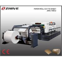 Rotary sheeting machine