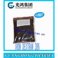 GUANGHONG Iron Dextran powder 38% manufacturer