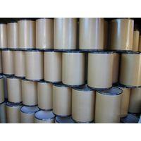 Lithium battery cathode/anode materials,LFP,LCO,LMO,NMC,Graphite thumbnail image