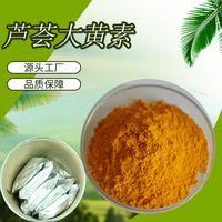 Aloe emodin 98% high performance liquid chromatography aloe extract powder thumbnail image