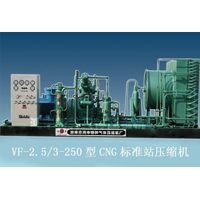 Natural Gas Compressor(CNG Filling Station) thumbnail image