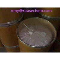 4-Epoxypropanoxycarbazole 51997-51-4