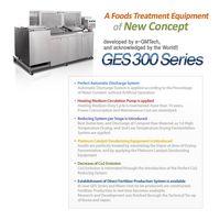 GES 300 Series thumbnail image