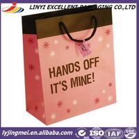 Full color printed gift paper bag