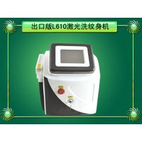 FP-L610 Laser tattoo removal machine adjust spot size 1-9mm