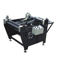 YX-600 Double Sides Hardcover Folding Machine