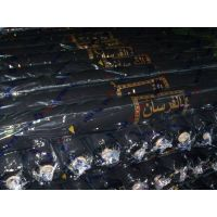 Formal Black Fabric for Abaya clothes